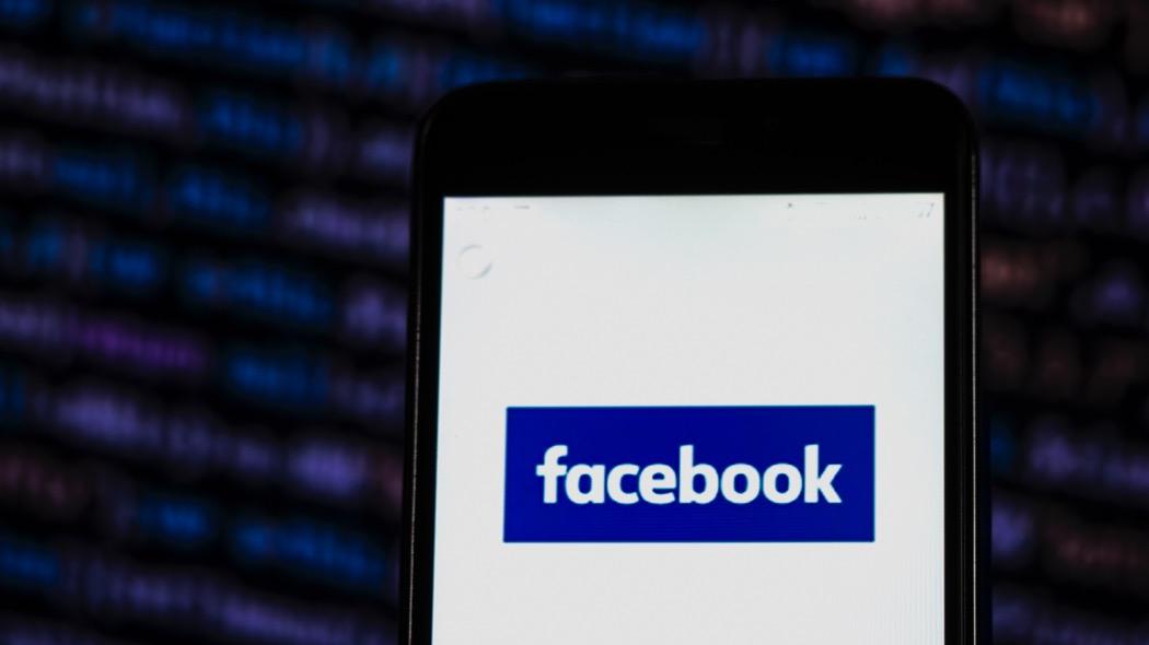 Facebook come condividere eventi