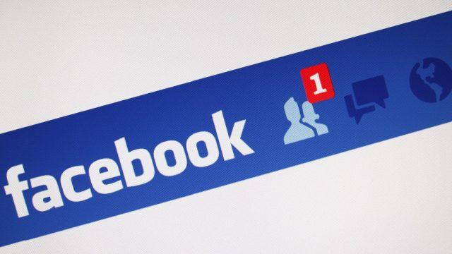Come trovare amici su Facebook