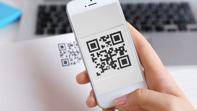 QRcode reader l'applicazione